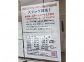 セブン-イレブン 江戸川東葛西7丁目店