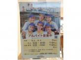 ミスタードーナツ 神戸ステーションショップ