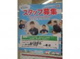 ファミリーマート 高円寺南店