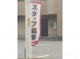カレーハウス CoCo壱番屋 西尾寄住店