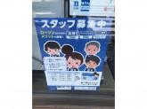 ローソン 札幌新琴似7条十二丁目店
