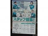 セブン-イレブン 岡崎美合町店