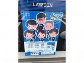 ローソン 札幌八軒10条西店