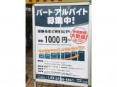BOOKOFF(ブックオフ) 糀谷駅前店