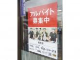 吉野家 西尾店