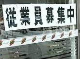 セブン-イレブン 東郷諸輪木戸西店