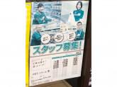 セブン-イレブン 西東京中町二丁目店