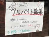 世田谷ホルモン 良ちゃん