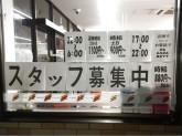 セブン-イレブン 尼崎立花町2丁目店