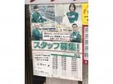 セブン‐イレブン 永福北口店