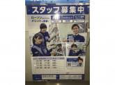 ローソン 尼崎水堂町店