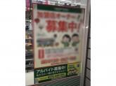 ローソンストア100 尼崎浜田町(6361011)