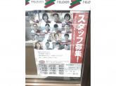 セブン-イレブン 札幌北野3条店