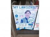 ローソン 札幌ひばりが丘駅前店