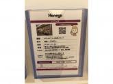 HONEYS(ハニーズ) イオンモール日の出店