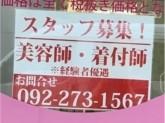 レンタル着物マイン 博多店