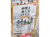 ユニクロ 大丸梅田店