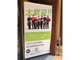 マクドナルド 分倍河原駅前店