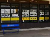 来来亭 武蔵村山店