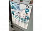 セブン-イレブン 港区汐彩橋店