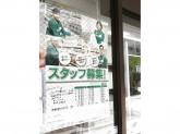 セブン-イレブン 中野野方駅東店