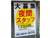 SAKE市場 マルシェデマルシェ 東心斎橋店