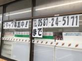 セブン‐イレブン 稲沢横地5丁目