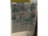 セブン-イレブン 西国分寺駅南口店
