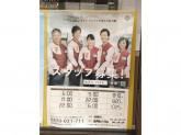 セブン-イレブン 福岡長丘5丁目店