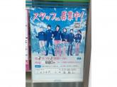 ファミリーマート 三田上井沢店
