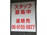 ローソン 東淀川東中島二丁目店