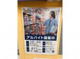 ゲオ 神戸有野店