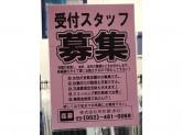 クリーニング LA MER(ラメール) 香呑店
