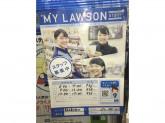 ローソン 岸和田東大路町店