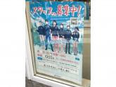 ファミリーマート 蒲田駅東店