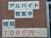 マクドナルド 蟹江店