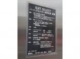 SUIT SELECT(スーツセレクト) 荻窪南