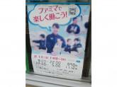ファミリーマート 西小路天神川店