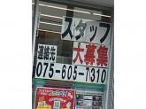ファミリーマート 京都伏見横大路店