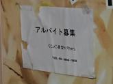 タンメン食堂 大ちゃん