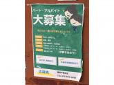 麺座(めんざ) 中書島店