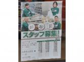 セブン-イレブン 船橋薬円台駅前店