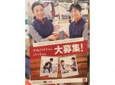 カメラのキタムラ 印西・イオン千葉ニュータウン店