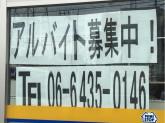 ミニストップ 尼崎武庫の里店