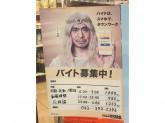 セブン-イレブン 東村山栄町店