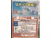 ヤマダ電機 テックランド神戸和田岬店