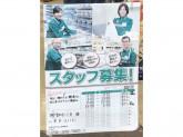 セブン-イレブン 神戸星和台1丁目店