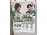 セブン‐イレブン 福岡市地下鉄姪浜駅店
