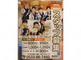 魚魚丸 豊川店