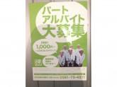 四代目横井製麺所 日進竹の山店